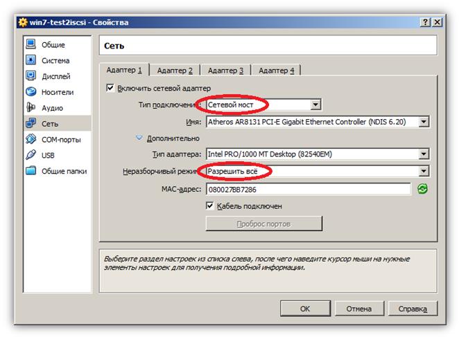 Virtualbox Windows 98 Vhd Downloads - mediazoneagency