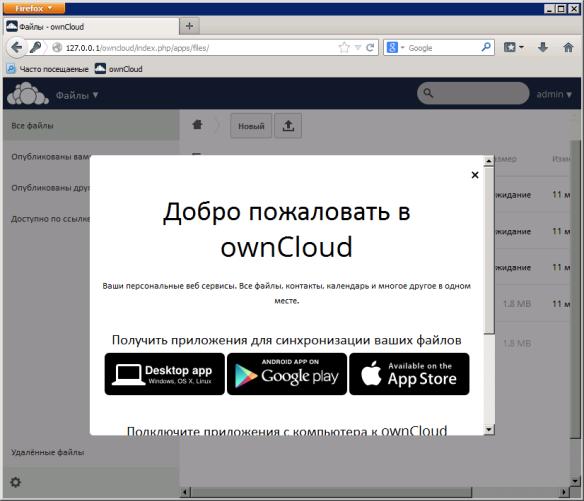 owncloud settings 2